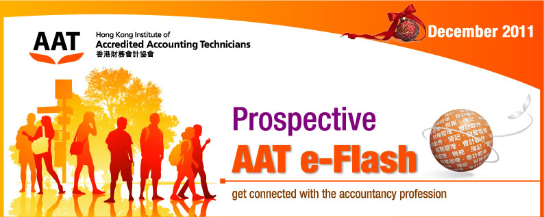 Is accounting a good career choice 2012