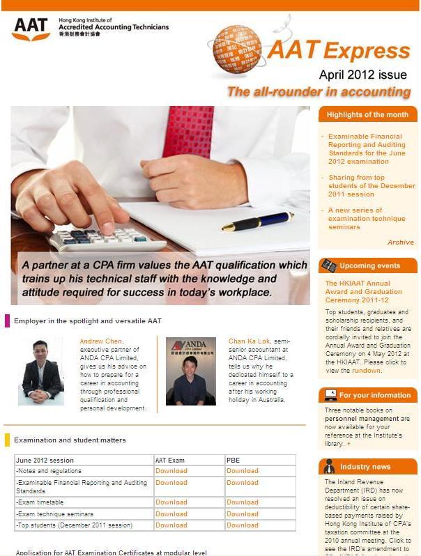 AAT Express April 12