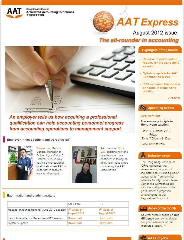 AAT Express August 12