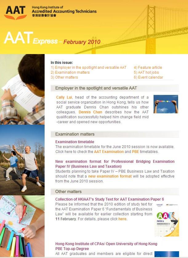 AAT Express Feb 10