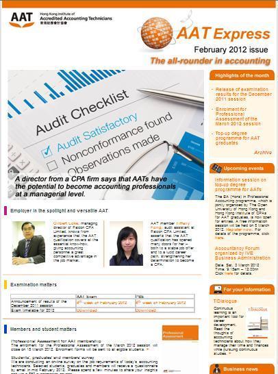 AAT Express February 12